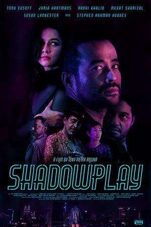 Театр теней / Shadowplay (2019)