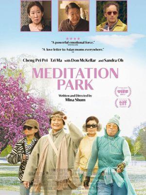Парк для медитации / Meditation Park (2017)
