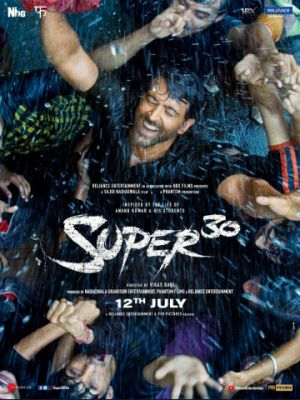 Супер 30 / Super 30 (2019)