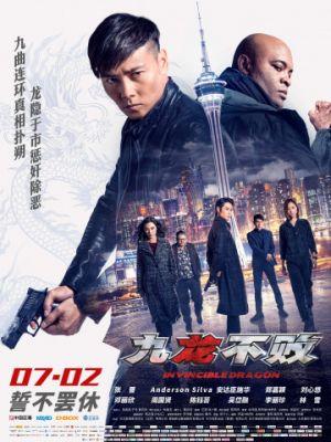 Непобедимый дракон / Jiu long bu bai (2019)