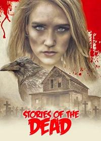 Истории мертвых: Ферма / Stories of the Dead - Die Farm (2019)