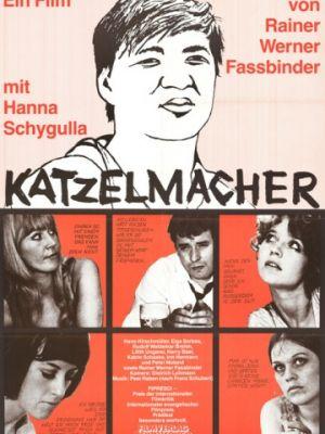 Катцельмахер / Katzelmacher (1969)