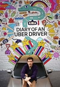 Дневник водителя Uber