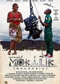 Мокалик (Механик) / Mokalik (2019)