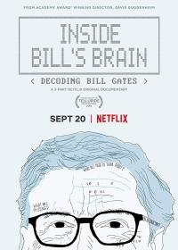 Внутри мозга Билла: Расшифровка Билла Гейтса