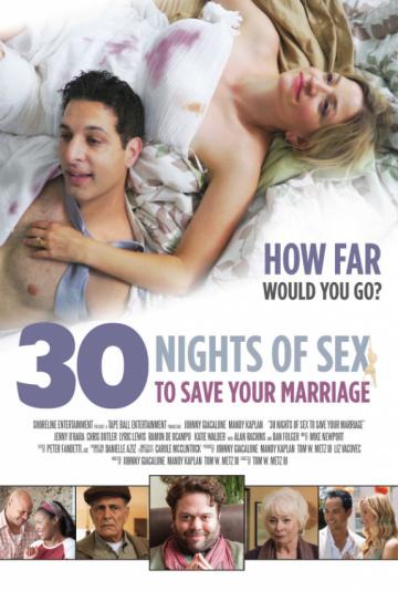 30 ночей секса / 30 Nights (2018)