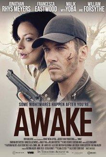Пробуждение / Wake.