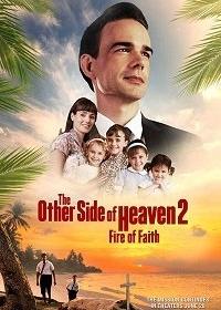 Глаз бури 2: Огонь веры / The Other Side of Heaven 2: Fire of Faith (2019)