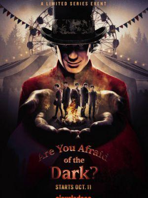 Ты боишься темноты?
