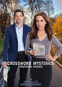 Тайны кроссвордов: Предложение убийства / Crossword Mysteries: Proposing Murder (2019)