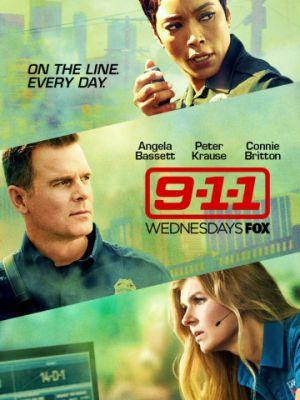 911 служба спасения 4 сезон 14 серия