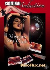 Секс-Клуб
