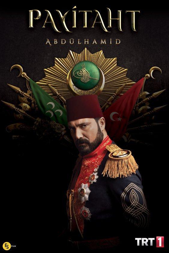 Cмотреть Права на престол Абдулхамид онлайн на Хдрезка качестве 720p