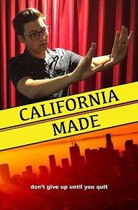 Сделано в Калифорнии