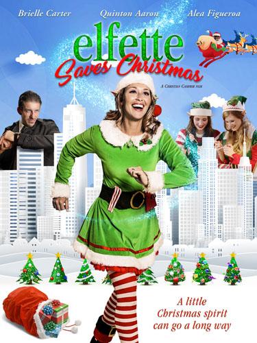 Эльфетта спасает Рождество