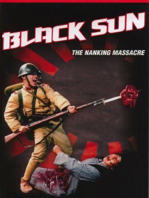 Черное солнце: Бойня в Нанкине