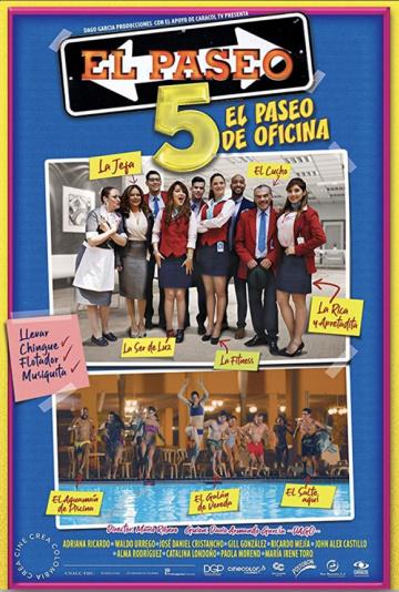 Поездка 5 / El Paseo 5