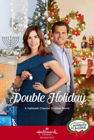 Двойной праздник / Double Holiday