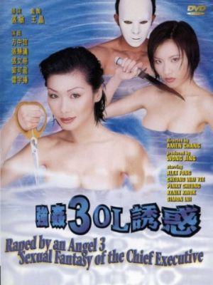 Изнасилованная ангелом 3: Сексуальная фантазия мастера пыток / Keung gaan 3: Ol yau waak