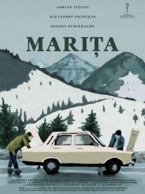 Марита / Marita