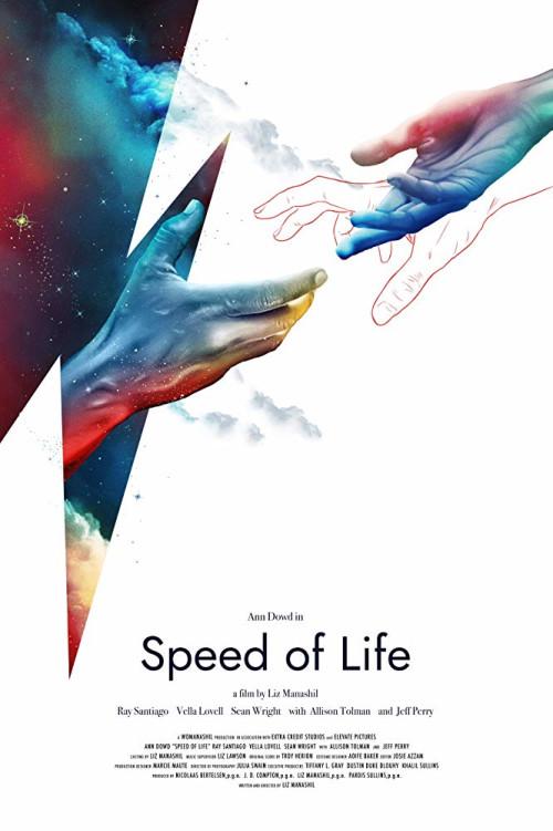Скорость жизни / Speed of Life
