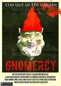 Гномилость / Gnomercy