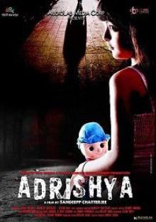 Невидимый / Adrishya