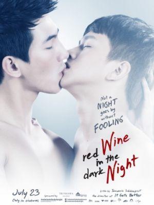 Красное вино в темноте ночи / Khuen nan