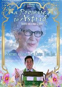 Обещание Астрид / A Promise To Astrid