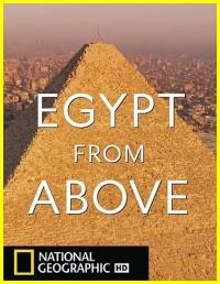 Египет с высоты птичьего полета