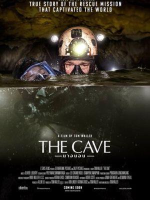 Пещера / The Cave
