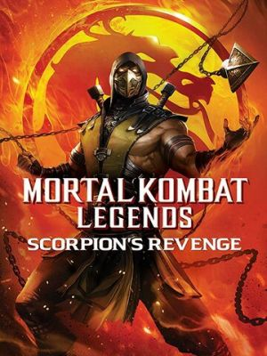 Легенды «Смертельной битвы»: Месть Скорпиона / Mortal Kombat Legends: Scorpions Revenge