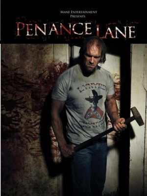 Пенанс-лейн / Penance Lane