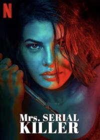 Миссис серийная убийца / Mrs. Serial Killer