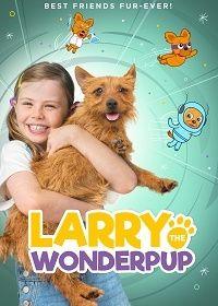 Ларри, чудо-пес