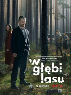 В густом лесу 1 сезон 6 серия