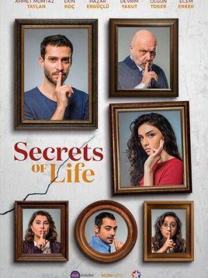 Секреты жизни
