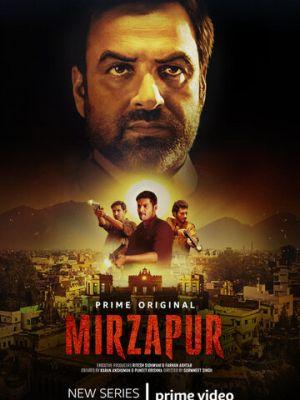 Мирзапур