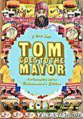 Том идет к мэру