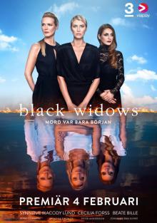 Чёрные вдовы / Black Widows