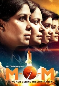 Миссия к Марсу