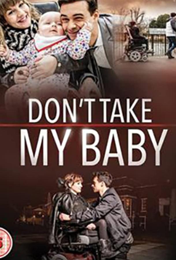 Не забирайте моего ребенка / Don't Take My Baby (2015)