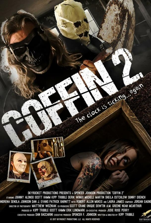 Гроб 2 / Coffin 2 (2017)