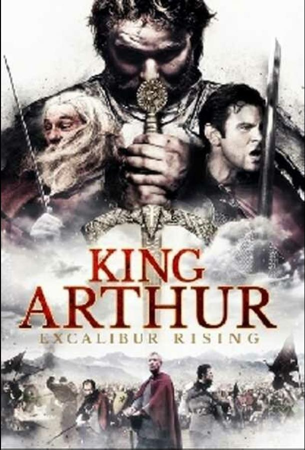 Король Артур: Возвращение Экскалибура / King Arthur: Excalibur Rising (2017)