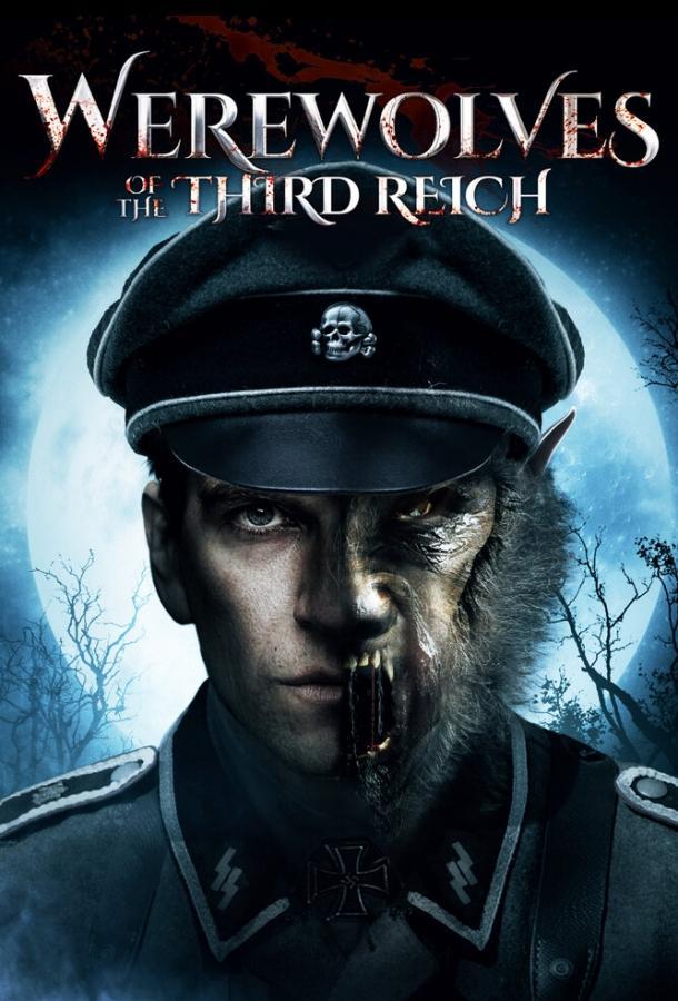 Оборотни третьего рейха / Werewolves of the Third Reich (2017)