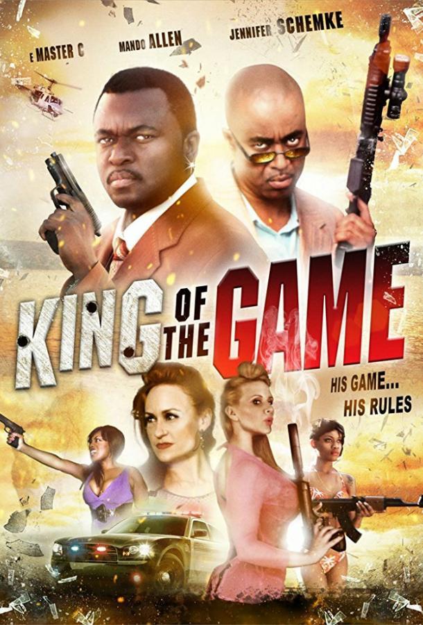 Король игры / King of the Game (2014)