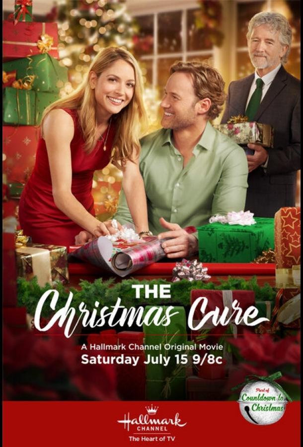 Новогоднее лекарство / The Christmas Cure (2017)