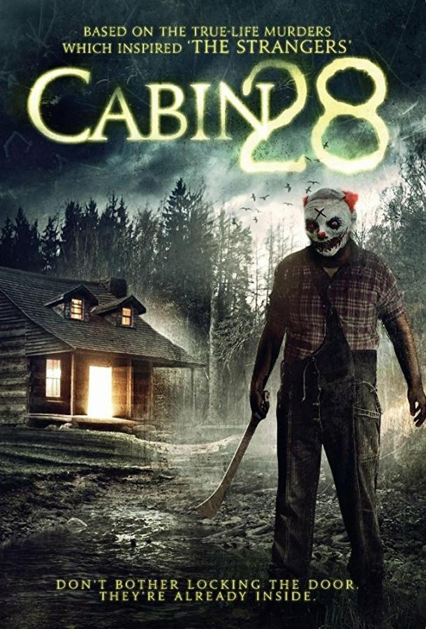 Коттедж 28 / Cabin 28 (2017)