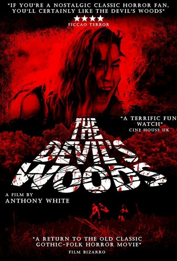 Леса дьявола / The Devil's Woods