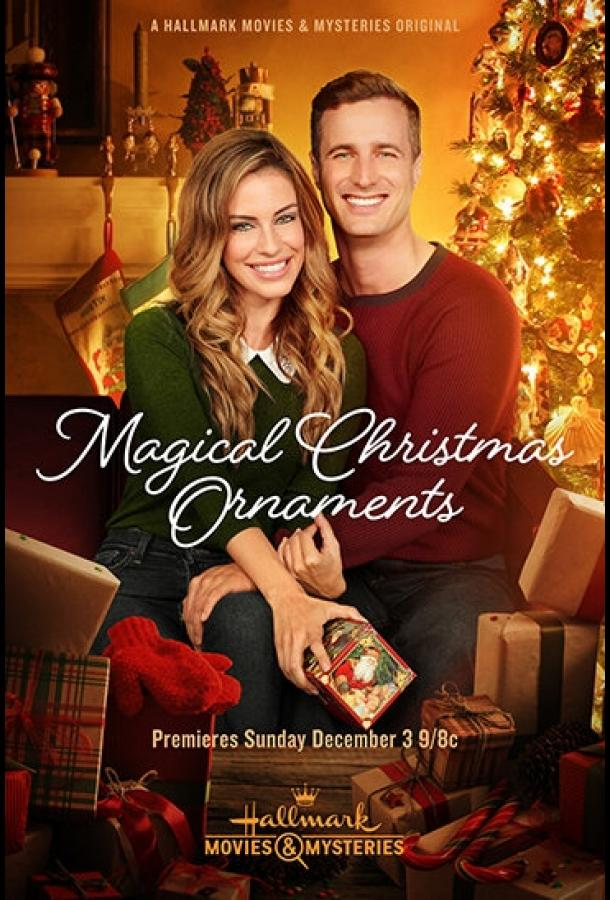 Волшебные елочные игрушки / Magical Christmas Ornaments (2017)